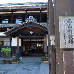 Takayama Municipal Government Memorial Hall