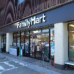 Family Mart Takayama