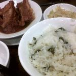  Rice set with beef