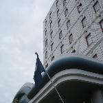 Miyakonojo Wing International Hotel resmi