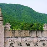  Huangdaxian