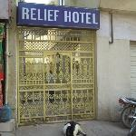 Entrance of Relief Hotel