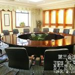 Foto de Changping Business Hotel