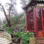 Mt Dandenong Imperial Retreat의 사진