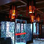 Photo de Tangfu Chinese Culture Hotel Beijing Wangfujing