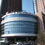 Photo de Gusu Jin Jiang Hotel