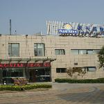 Photo of Days Hotel Lianyungang