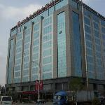 Photo of Ramada Plaza Yantai