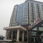 Фотография Chengdu House International Hotel