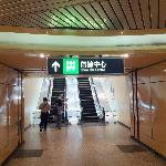Sheung Wan MTR station (exit D)