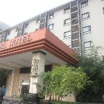 Foto de Huangshan Beautiful Hotel
