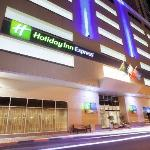 ‪Holiday Inn Express Bahrain‬