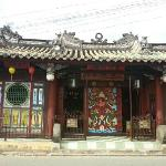 Quan Kong Temple