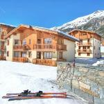 Les Balcons de Val Cenis Village