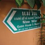 Signage for Mae Win Guesthouse