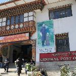 Bhutan Post Office Headquarters