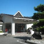Photo of Hotel Seiryuso