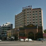 Photo de Hanting Seasons Hotel Jingdezhen