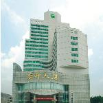 Photo de Guangxuan Hotel