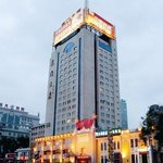 Harbin Long Men Hotel