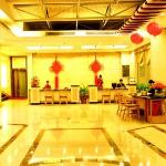 Photo of Haikou Hotel