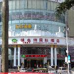 Photo de Vienna Hotel Beihai Beibuwan Square