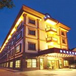 Ningbo Haiyi Business Hotel