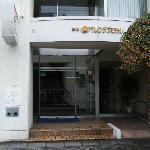 Sizuoka Orange Hotel의 사진