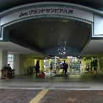 Photo of Grand Sanpia Hachinohe