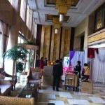 Photo of Ramada Plaza Yiwu