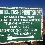 the signboard to the hotel