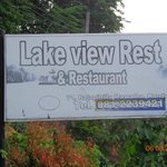 Фотография Lake View Rest