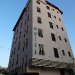 Photo of Capital Tirana Hotel