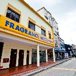 Fragrance Hotel - Oasis
