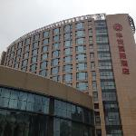 Фотография Hangzhou Huayue International Hotel