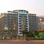 Haiyatt Garden Hotel-Dongguan