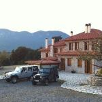 Foto Agiannorema Guesthouse
