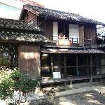 Soseki Natsume Uchitsuboi Old House