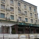 Cantemir Hotel Husi