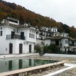 Foto de Pelio Holiday Club