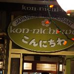 Kampai Japanese Restaurant