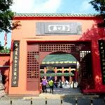  Che Kung Temple (the entrance)