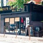 Boo's Bistro & Wine Bar