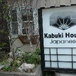 Photo of Kabuki House