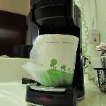 Typical Hampton Inn Tiny Coffee Maker