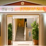 Hotel Epidavria