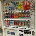 Vending machine selection in the lobby