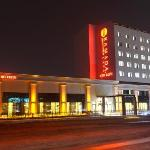 Ramada Plaza Malatya Altin Kayisi