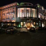 Golden Tulip Hotel Yerevan