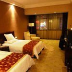 Φωτογραφία: Longquan International Hotel